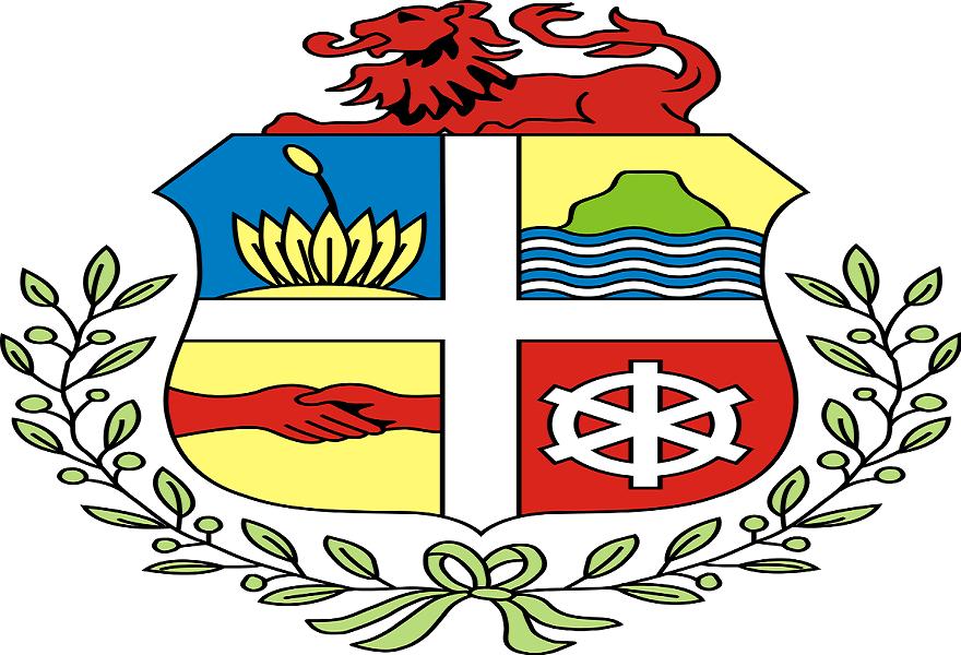 Aruba Flags, Symbols, National Anthem etc.